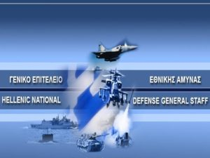 NATO IAMD COE Basic Presentation