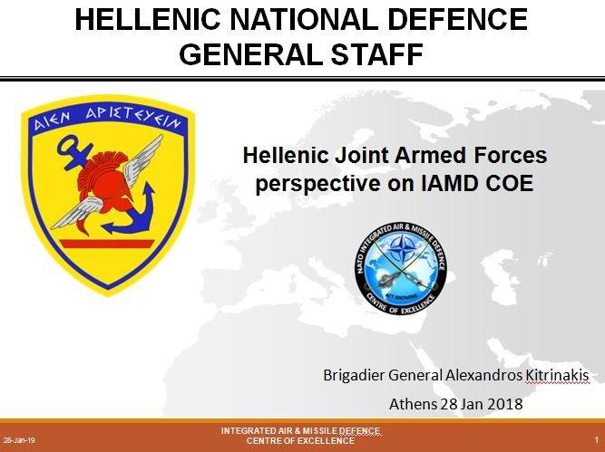 Hellenic Prespective on NATO IAMD COE
